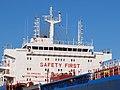 Port Stewart - IMO 9251456 - Callsign V7GE9 at the locks of at IJmuiden, Port of Amsterdam photo-3.JPG