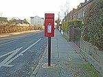 Post box on Sandown Lane, Wavertree.jpg