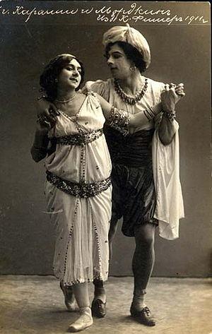Vera Karalli - Postcard 1910s