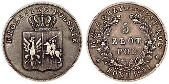 Bank of Poland - 5-złoty coin issued during the November 1830 Uprising.