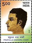 Prafulla Chaki 2010 stamp of India.jpg