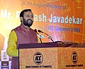 Prakash Javadekar addressing at the panel discussion 'Way Forward for Education Sector in Eastern Region - Challenges & Recommendations', organised by the Indian Chamber of Commerce, in Kolkata.jpg