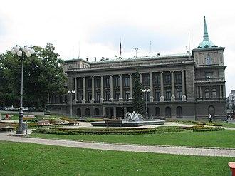 Stari Grad, Belgrade - Presidency of the Republic