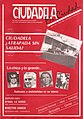 Primera-Edición-de-Ciudadela-Mi-Ciudad-Año-1-1988-713x1024.jpg
