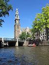 prinsengracht westerkerk amsterdam
