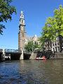 Prinsengracht westerkerk amsterdam.jpg