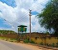 Prison yard in Kano State 01.jpg