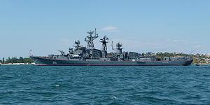 Большой противолодочный корабль