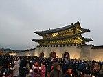 Protest at Gwanghwamun gate.jpg