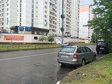 Справку из банка Пржевальского улица купить документы на кредит спб