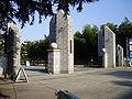 Pukyong Natl Univ by Ficell 002.jpg