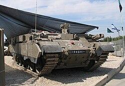 https://upload.wikimedia.org/wikipedia/commons/thumb/e/e1/Puma-latrun-id2008-2.jpg/250px-Puma-latrun-id2008-2.jpg