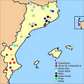Quars als països catalans.jpg