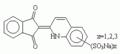 Quinoline Yellow WS.png