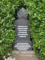 Röchlinghöhe russische Kriegsgefangene (2).jpg