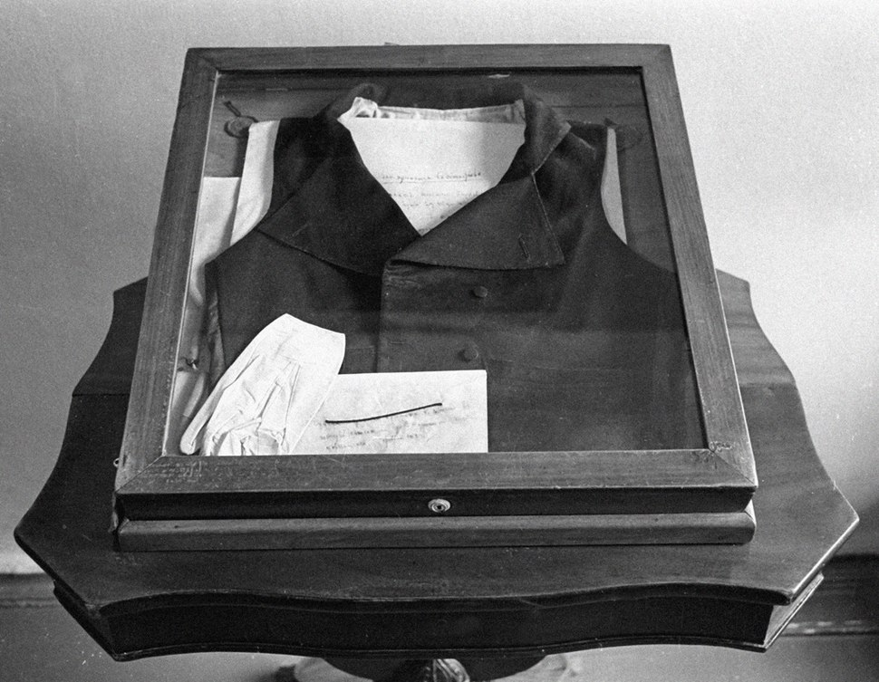 RIAN archive 51354 Vest Pushkin Wore during his Duel
