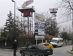 Radar - panoramio - Allen Turner.jpg