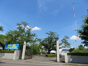 Radio Fukushima Co., Ltd. 1.jpg