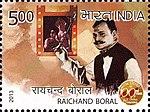 Raichand Boral 2013 stamp of India.jpg