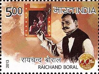 Raichand Boral