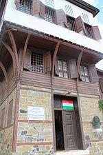 La casa di Francesco II a Tekirdağ
