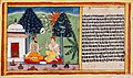 Ramayana manuscript, Mewari paintings, Rajasthan, 1653 CE.jpg