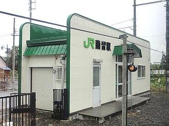 Ranru Station - Ranru Station's waiting area