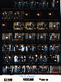 Reagan Contact Sheet C27990.jpg