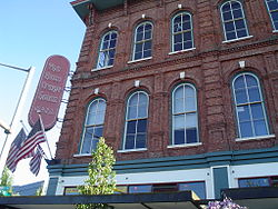 Reed Opera House Mall - Salem Oregon.jpg