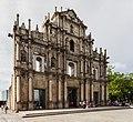 Restos de la Catedral de San Pablo, Macao, 2013-08-08, DD 05.jpg