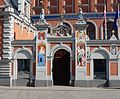 Riga Town Hall Square House of Blackheads.JPG