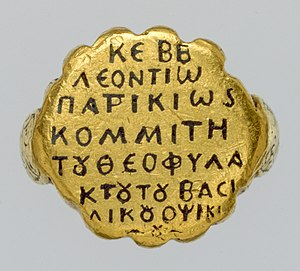 "Niello - Byzantine gold ring with niello inscription ""Lord help Leontius, Patrician and Count of imperial Obsikion guarded by God"", c. 1000 AD"