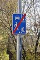 Road sign in Zelenograd 04.jpg