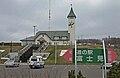 Roadside Station Fujimi.jpg