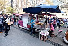 Food truck - Wikipedia