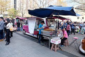 Food truck - A food truck in Taiwan