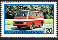 Romania stamp - 1975 - 20B - TV 12M.jpg