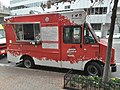 Roro's Lebanese food truck, another angle.jpg