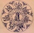 Rosace des 7 LIGNAGES GRAVURE DE 1656.jpg