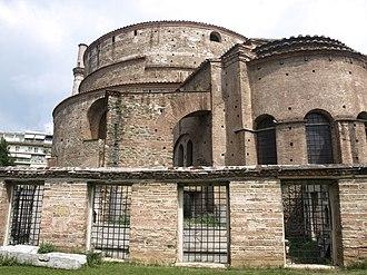 Paleochristian and Byzantine monuments of Thessaloniki - Image: Rotonda S. Giorgio di Salonicco panoramio