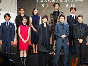 Rurouni Kenshin: Kyoto Inferno - The cast at the premiere