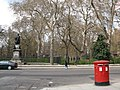 Russell Square, WC1 - geograph.org.uk - 777798.jpg