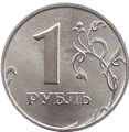 Russia-Coin-1-1998-a.png