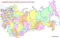 Russia 1914 ua.png