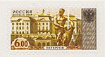 Russia stamp 2003 № 900.jpg