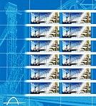 Russia stamp 2009 № 1346.jpg