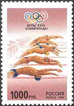 Russia stamp no. 297 - 1996 Summer Olympics.jpg