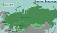 Russian language map.png