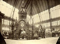 Russian section at 1893 World%27s fair.jpeg