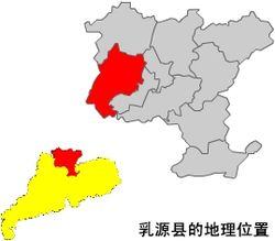 Ruyuan map.jpg
